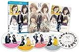 "I""s アイズ[Blu-ray/ブルーレイ]"