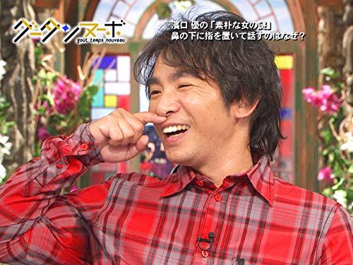 三倉茉奈×高部あい×江角マキコ