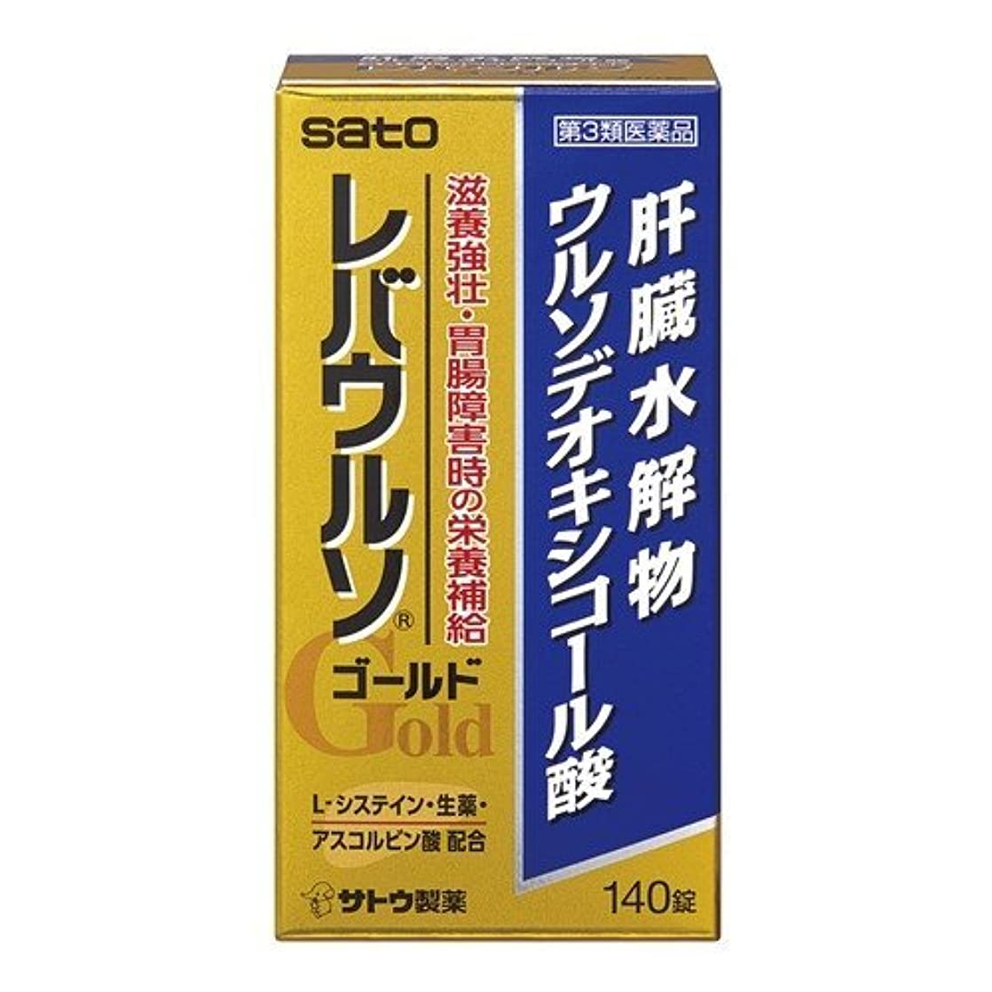 ブレース備品子供っぽい【第3類医薬品】レバウルソゴールド 140錠 ×2