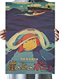 H/P Hayao Miyazaki Anime Movie Poster Set Papel Kraft Café Bar Cartel Retro Pintura Arte Pegatinas De Pared Decoración del Hogar Sin Marco 50X60Cm W533