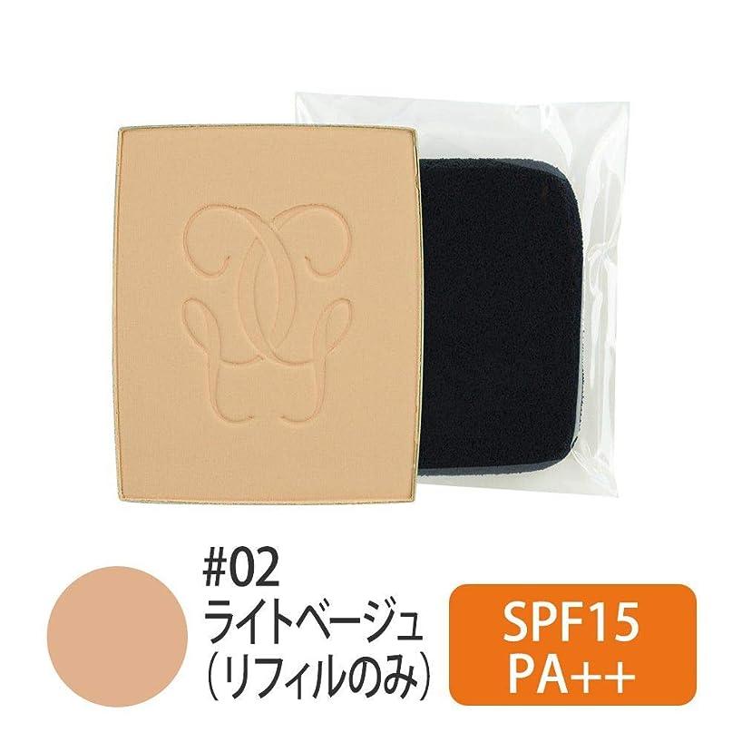 粘着性乳白色レプリカゲラン(Guerlain) 【リフィルのみ】パリュール ゴールド コンパクト SPF15/PA++ #02(ライトベージュ) [並行輸入品]