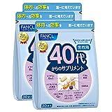 (新) ファンケル (FANCL) 40代からのサプリメント男性用 徳用3袋セット (45~90日分)