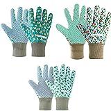 cmjlydh 3 Paar Lady Garden Handschuhe, Gartenhandschuhe für Damen, Arbeitshandschuhe damen, Antirutschbeschichtung Einheitsgröße mit PVC-Punkten Zum pflanz-und Arbeitshandschuhe Gartenarbeit
