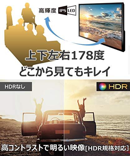 パナソニック43V型4Kダブルチューナー内蔵液晶テレビVIERAHDR対応TH-43GX855