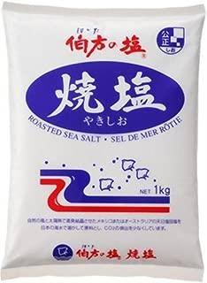 伯方の塩 焼塩 1kg