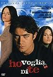 I Desire You, I Want You ( Ho voglia di te ) [ NON-USA FORMAT, PAL, Reg.2 Import - Italy ] by Riccardo Scamarcio