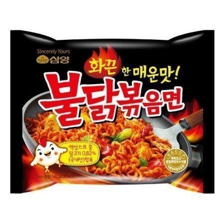 Samyang Instant Ramen Noodles, Halal Certified, Spicy Stir-Fried Chicken Flavor, 4.93 Ounce, Pack of 5