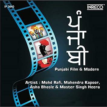 Punjabi Film & Modern