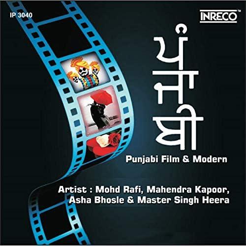 Renuka, Mastan Singh Heera, Mohammed Rafi, Sulakshana Pandit, Mahendra Kapoor, Neena Mehta & アーシャ・ボースレイ