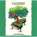 カレンダー 〜ぶどう畑のぶどう作り〜