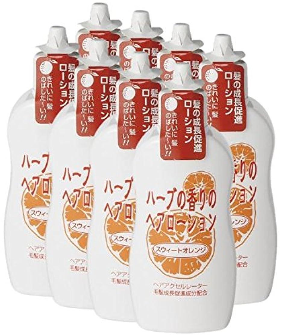 添付理解ロッドヘアアクセルレーター スウィートオレンジの香り 150mL×8個セット