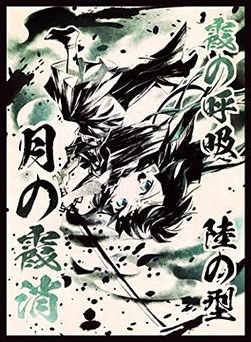 Cake Rabbits カードスリーブ ☆『鬼滅の刃 SD墨絵むいちろう/illust:itota』 【(エア)コミックマーケット98/C98】