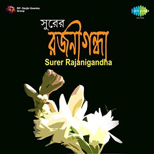 Arup - Pranay
