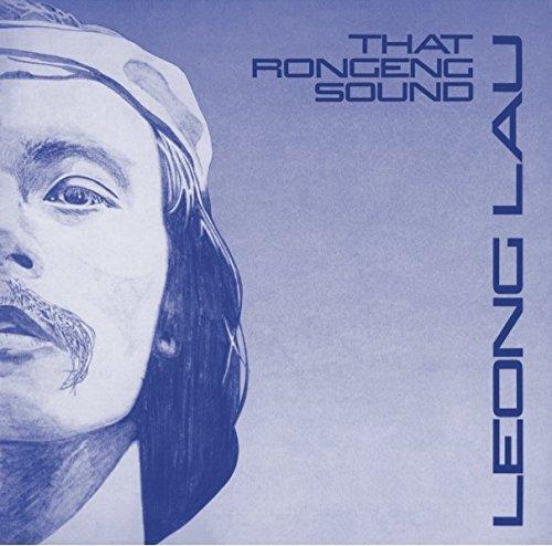 That Rongeng Sound [Analog]