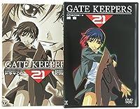 ゲートキーパーズ21 EPISODE:4 綾音〈限定版〉 [DVD]