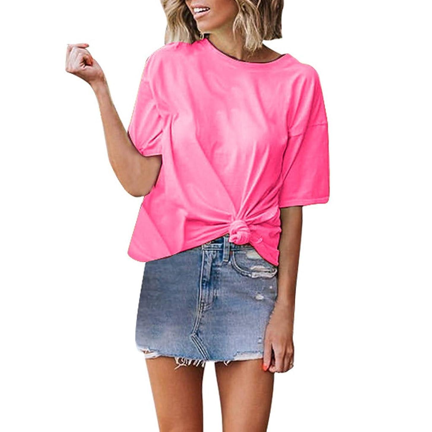 Sttech1 Women T-Shirt Summer Simple Style Solid O-Neck Short Sleeves Top T-Shirt Blouse
