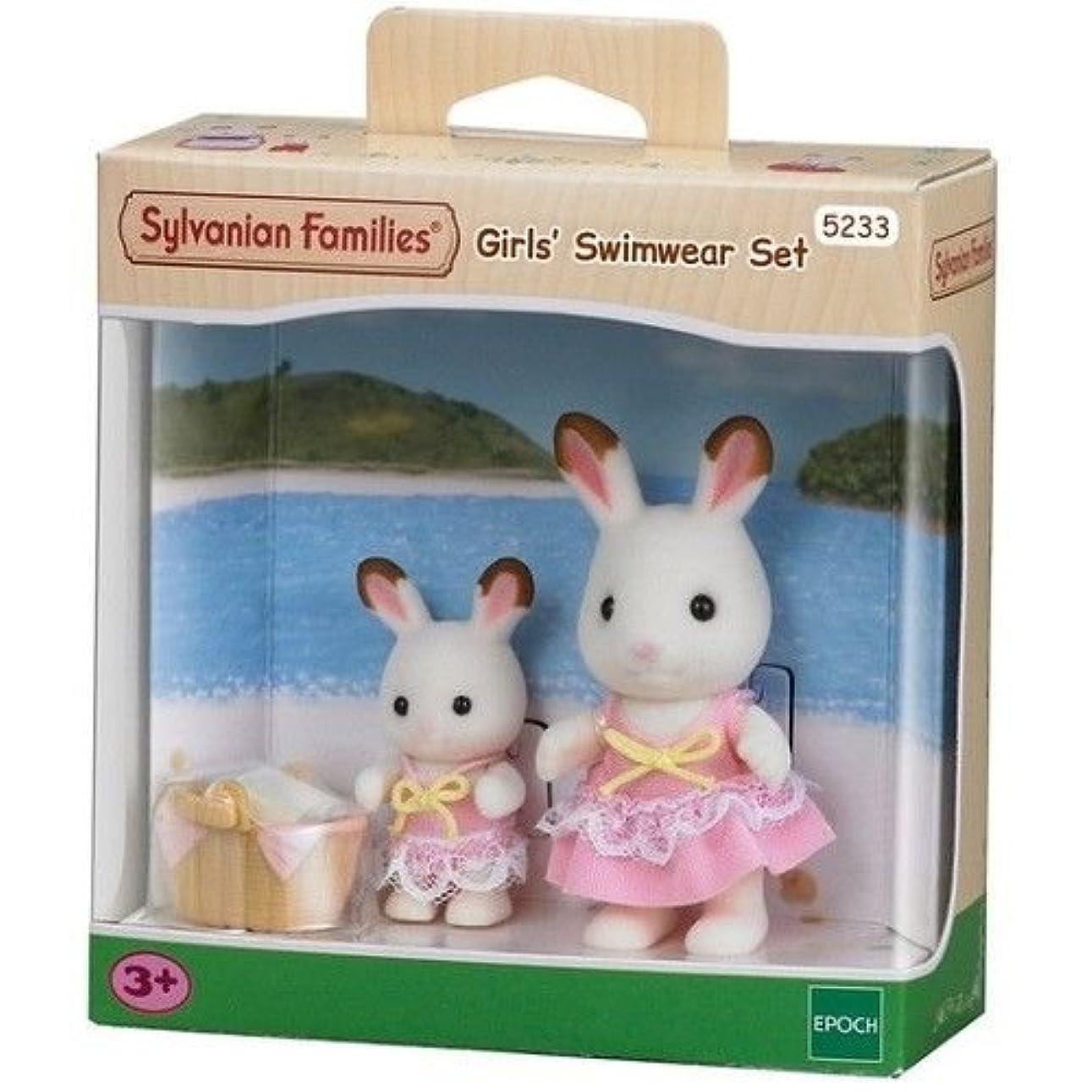 エーカー包囲かんたんEPOCH シルバニアの家族 Girl's Swimwear Set 5233 [並行輸入品]