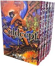 カルドセプト(Culdcept)全話1-6巻全巻完結(マガジンZコミックス)(マーケットプレイスコミックセット)