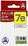 ジット リサイクルインク JIT-C07EY イエロー(キヤノン BCI-7eY互換)