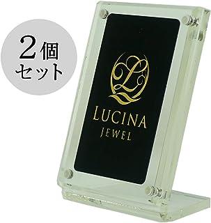 LUCINA トレーディングカード ディスプレイ専用 クリア スタンド 2個セット