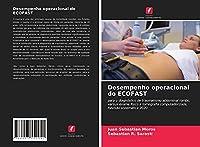 Desempenho operacional do ECOFAST: para o diagnóstico de traumatismo abdominal rombo, versus exame físico e tomografia computadorizada, Revisão sistemática 2020