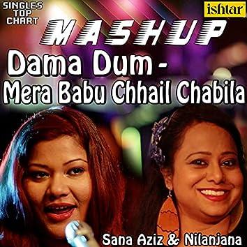 Mera Babu Chhail Chabila (Mashup)