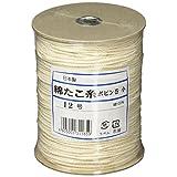 遠藤商事 業務用 たこ糸 12号 ボビン巻小 綿 日本製 CTY1404