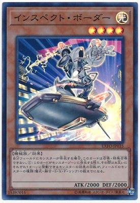 Yu-Gi-Oh! Inspect Boarder EXFO-JP035 Super Japanese
