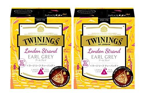 トワイニング ロンドン ストランド アールグレイ 8P×2箱