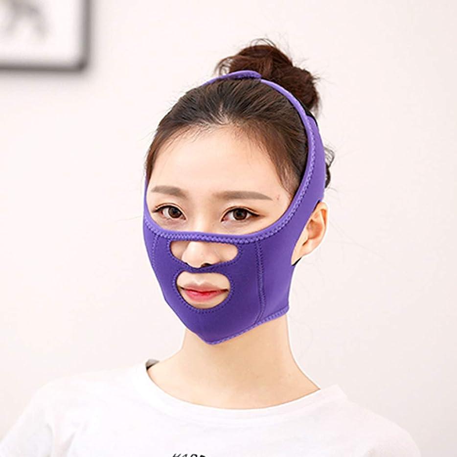 行進工場知るJia He 軽量 薄い顔ベルト、Vフェイスアーティファクト通気性睡眠包帯?フェイシャルスリミング薄い二重あごがアンチリンクルフェイスベルトを持ち上げ ## (Color : Purple)