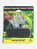 Gulfstream Tropical AGU00126 125-Gallon Mag-Replacement Pad Felt for Aquarium Cleaner, Medium