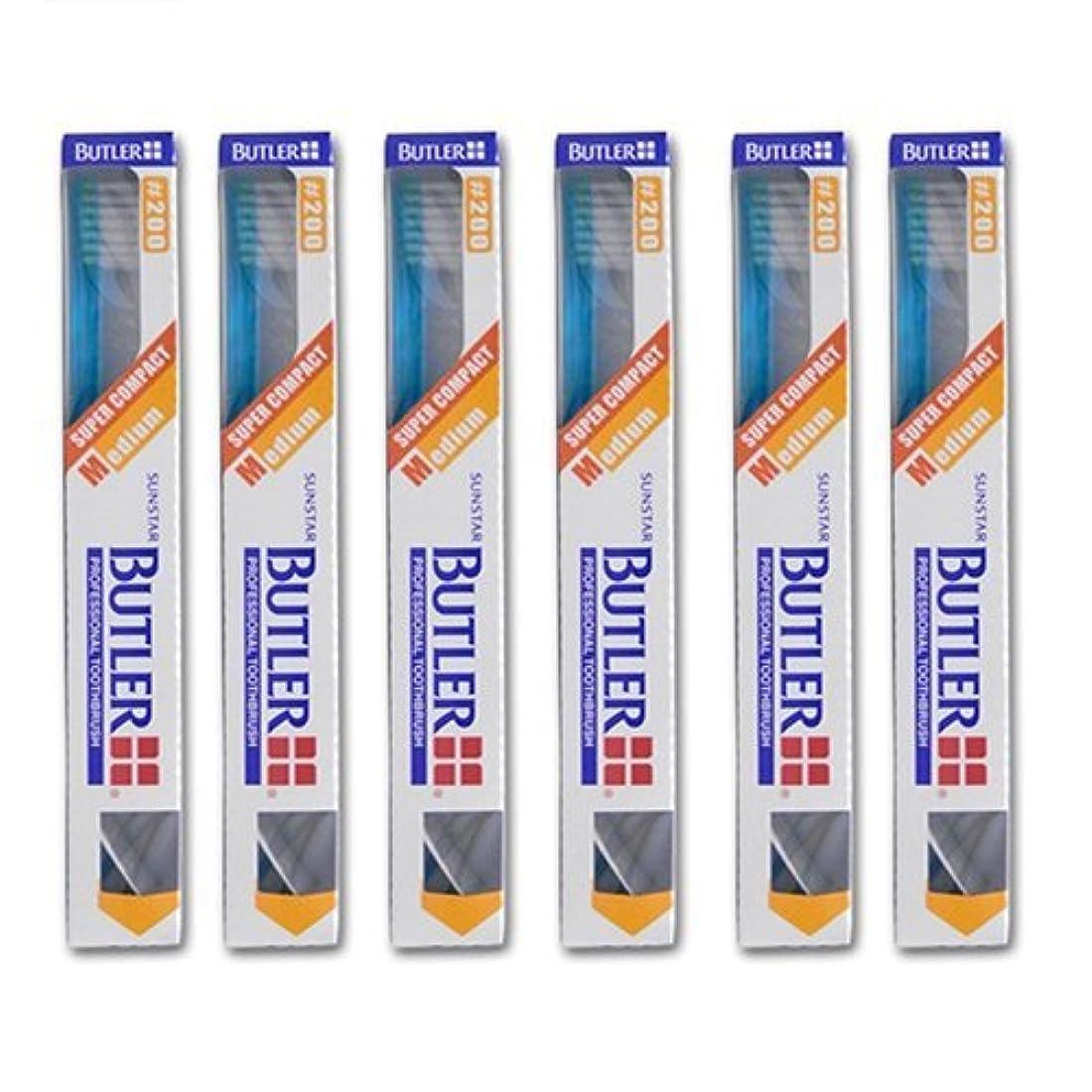 賠償くしゃくしゃ現代バトラー 歯ブラシ 6本 #200