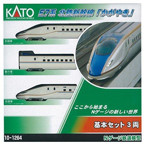 E7系北陸新幹線「かがやき」 基本セット(3両) 10-1264