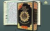 Saint Coran tajweed 17 X 24 avec traduction des sens et translittération français - (Ar - Fr)