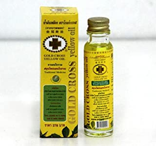 2x Thai Herbal Gold Cross Yellow Oil 24 Ml.(by Sellgreat1449)