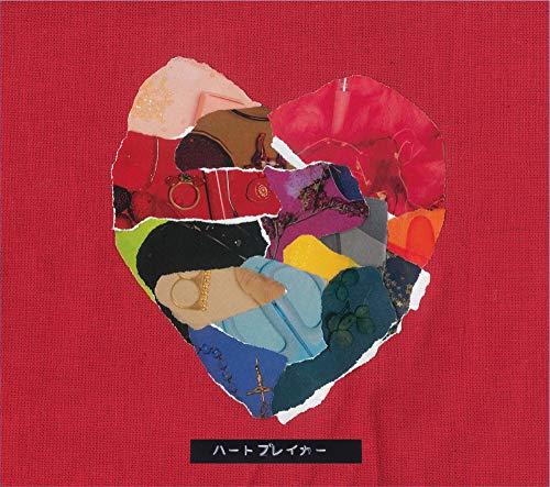 ハートブレイカー(初回生産限定コレクション盤) (CD+DVD+PHOTOBOOK)