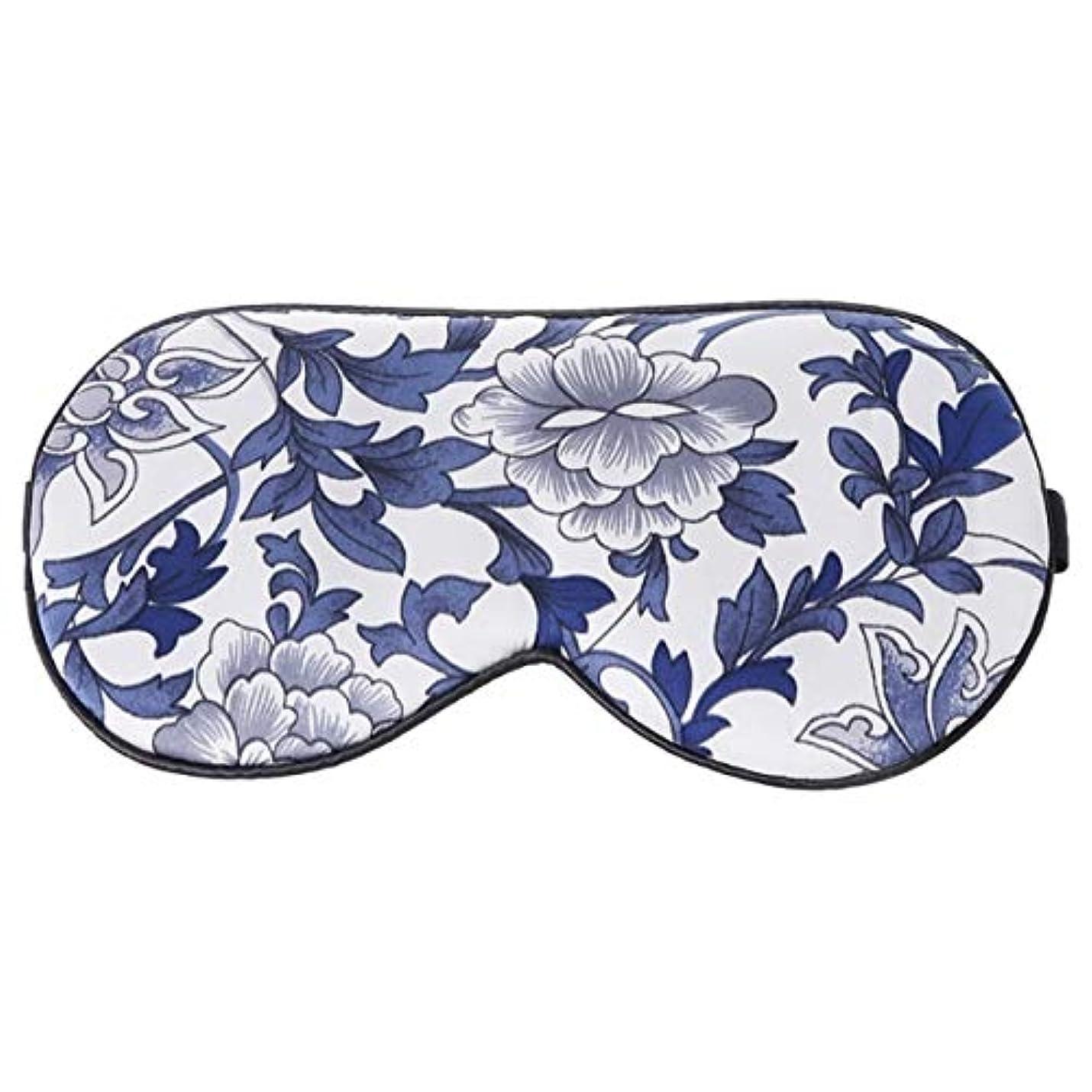 友だち助けて聖歌NOTE 新しいファッションシルクソフトスリープアイマスク花柄睡眠旅行アイウェアマスク包帯1ピース