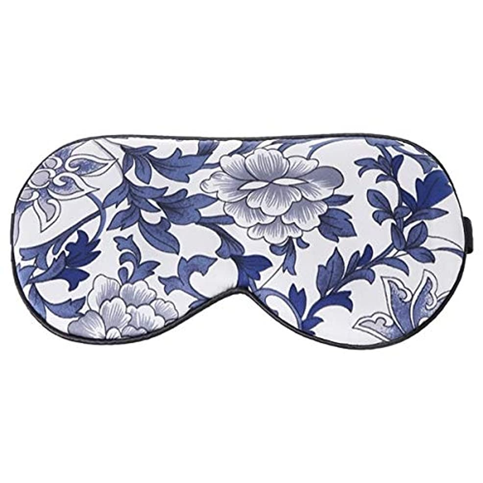 NOTE 新しいファッションシルクソフトスリープアイマスク花柄睡眠旅行アイウェアマスク包帯1ピース