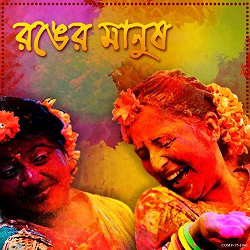 Amrita Dey, Manna Dey, Anita Mazumder, Renuka, Bindhyabasini Devi, Ram Kumar Chatterjee, Suresh Wadkar & Uttara Kelkar
