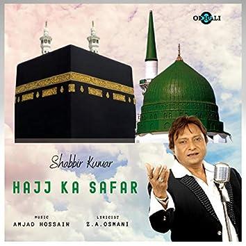 Hajj Ka Safar