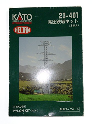 N KIT Electrical Towers (3) [Toy] (japan import)