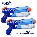 Product Image of the HITOP Water Guns for Kids, 2 Pack Super Squirt Guns Water Soaker Blaster 300CC...