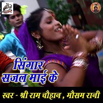 Singaar Sanjal Maai Ke - Single