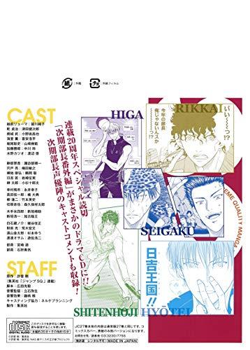 『新テニスの王子様 27 ドラマCD 同梱版 (ジャンプコミックス)』の2枚目の画像