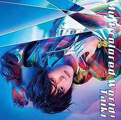 Taiki「Multicolored World!」の歌詞を収録したCDジャケット画像