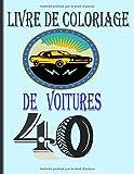 liver de coloriage de voitures: liver de coloriage de voitures pour les enfante,coloriage 40 voitures,meilleur cadeau pour vos enfant,liver de enfzant2020,super voitures