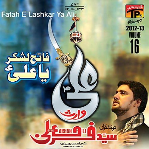 Syed Farhan Ali Waris