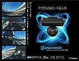 ユピテル 720度 (360度+360度)全天球ドライブレコーダー 日本製 前後上下左右記録 GPS 衝撃センサー 3年保証 200万画素 シガーソケットモデル Q-02c