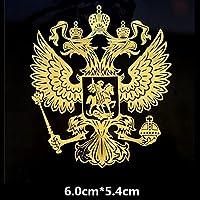 車のステッカーロシア連邦国章3Dニッケルメタルクリエイティブデカール電話用タブレットラップトップオートチューニングスタイリングD50 (Medium Gold)
