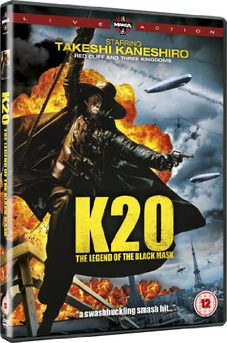 K-20: The Legend Of The Black Mask [DVD] [Reino Unido]